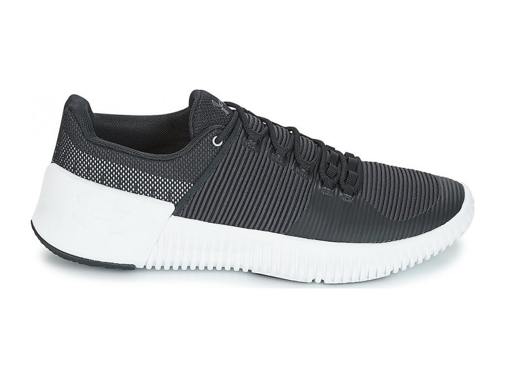 Under Armour  obuv Ultimate Speed
