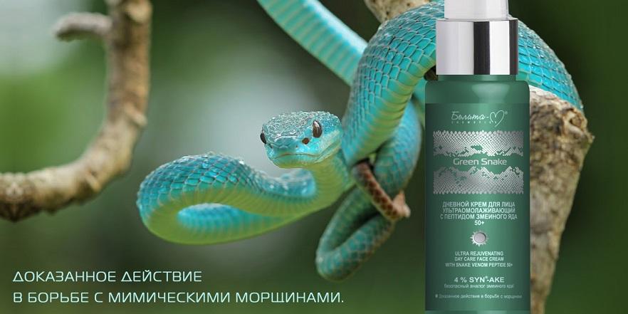 Kosmetika Green Snake