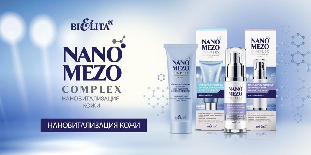 NANOMEZOcompex