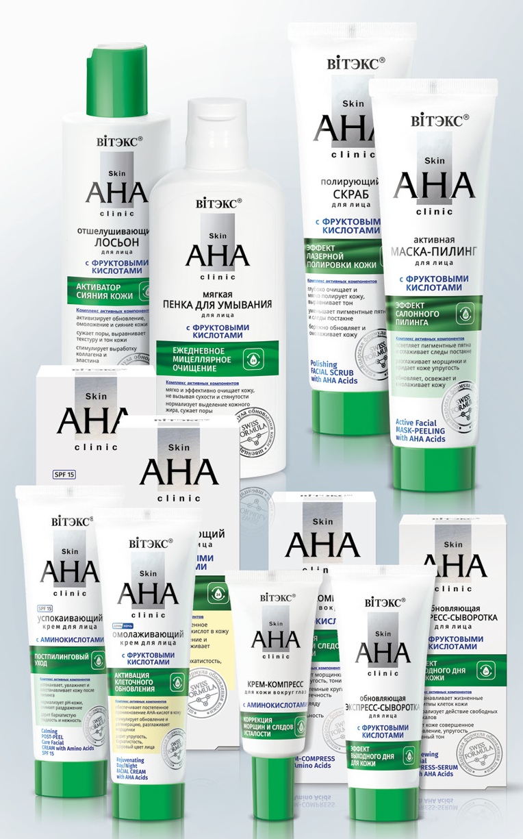 Skin_AHA_Clinic_produkty