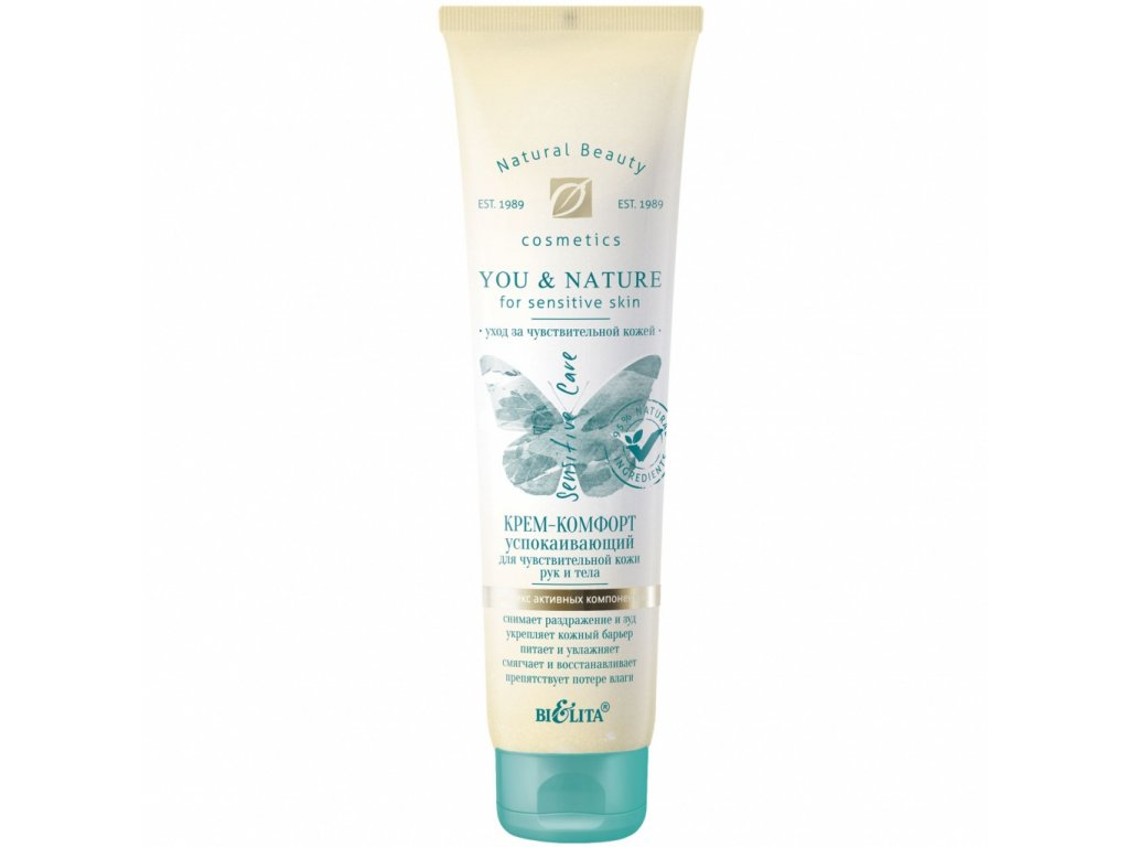 You & Nature – Komfortní uklidňující krém pro citlivou pokožku rukou a těla