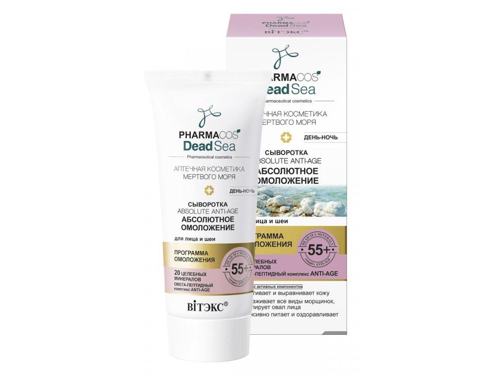 PharmaCos Dead sea Sérum 55+ absolutní ANTI AGE na obličej a krk 24 hodin