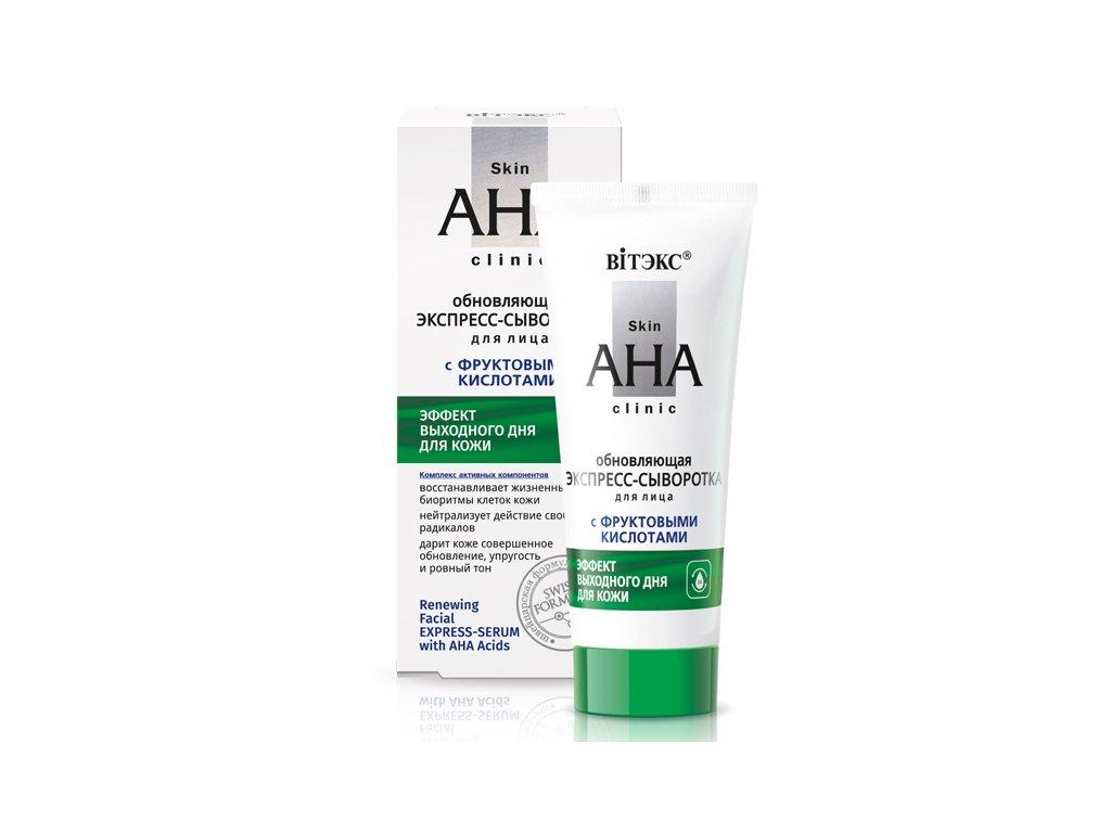 Skin AHA Clinic – Osvěžující expres sérum na obličej s ovocnými kyselinami