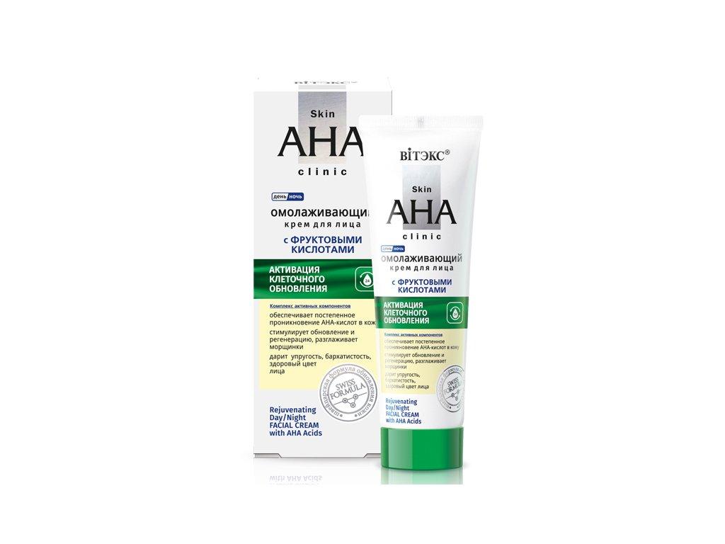 Skin AHA Clinic – Omlazující krém na obličej s ovocnými kyselinami