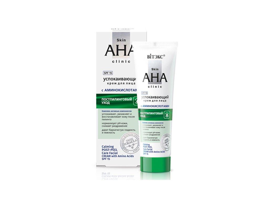 Skin AHA Clinic – Uklidňující krém na obličej s aminokyselinami SPF 15