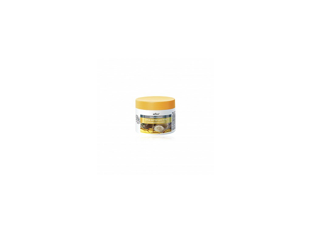 Oil Naturals Ultravýživný krém na tělo s arganovým a jojobovým olejem