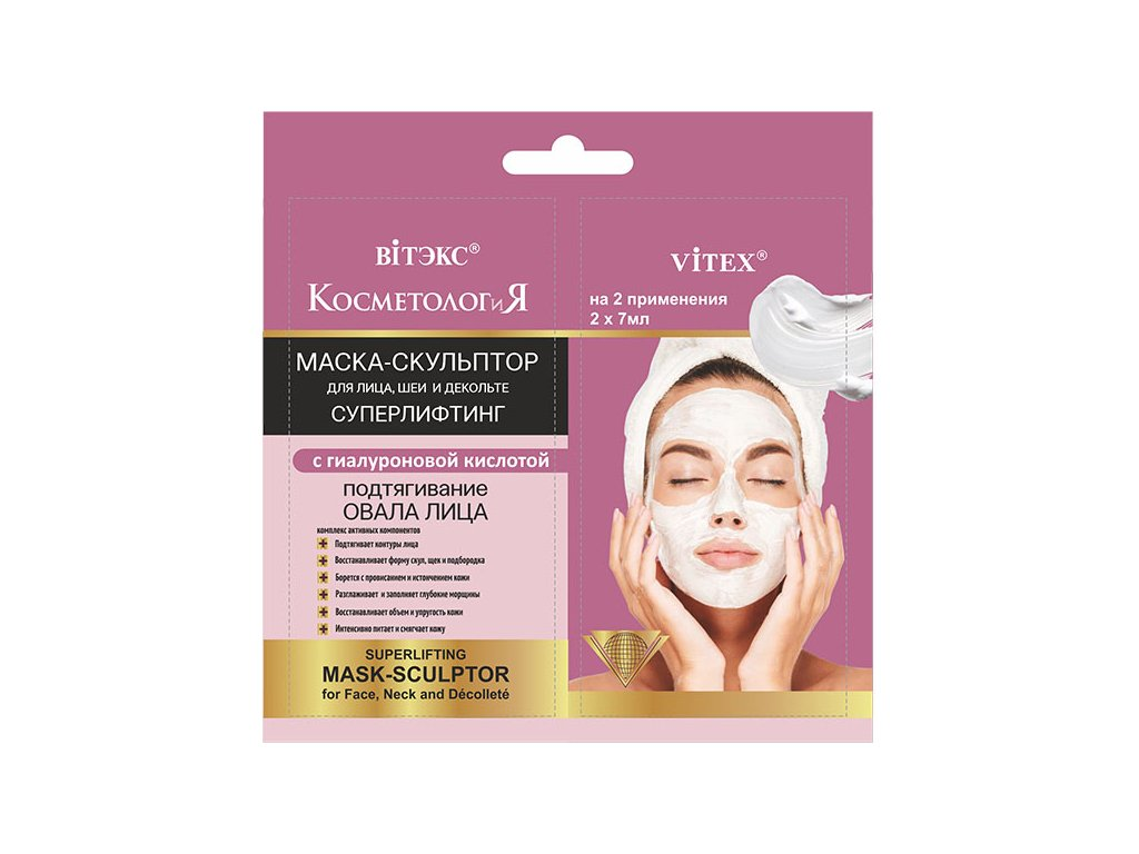 Kosmetologie – Maska Sculptor na obličej, krk a dekolt – Superlifting s kyselinou hyaluronovou