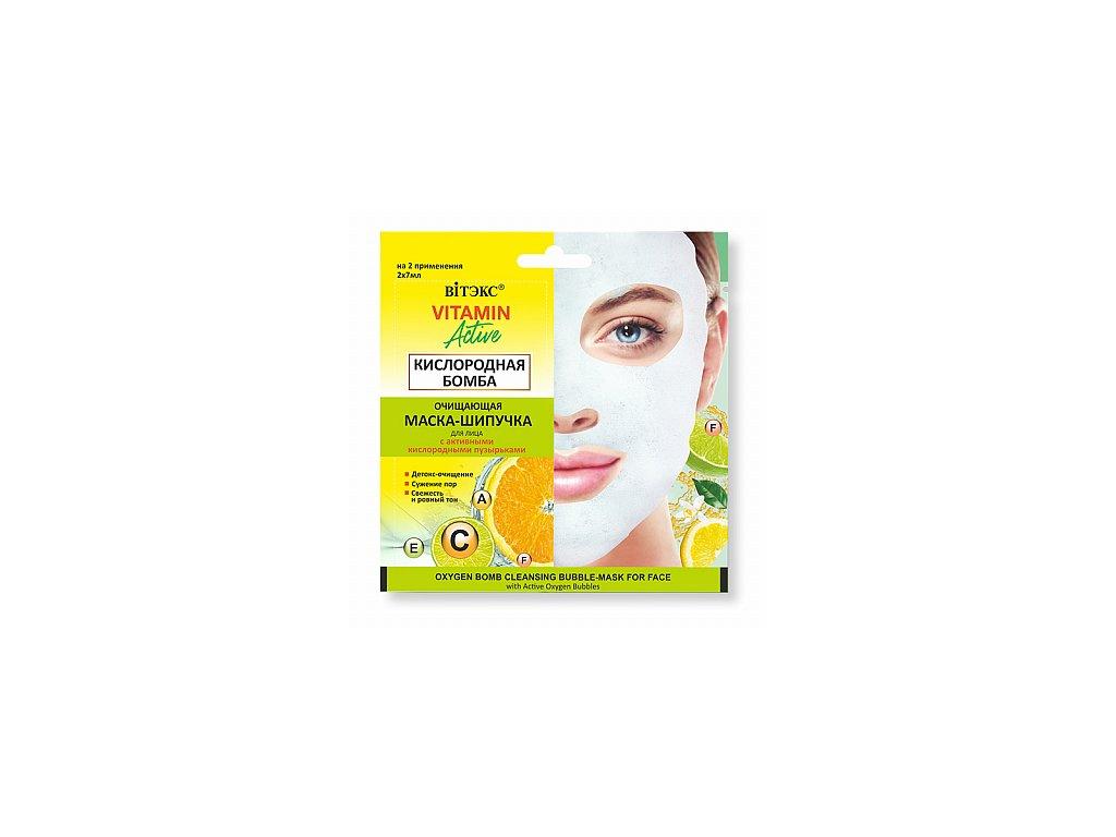 Vitamin Active – očišťující bublinková pleťová maska Kyslíková bomba