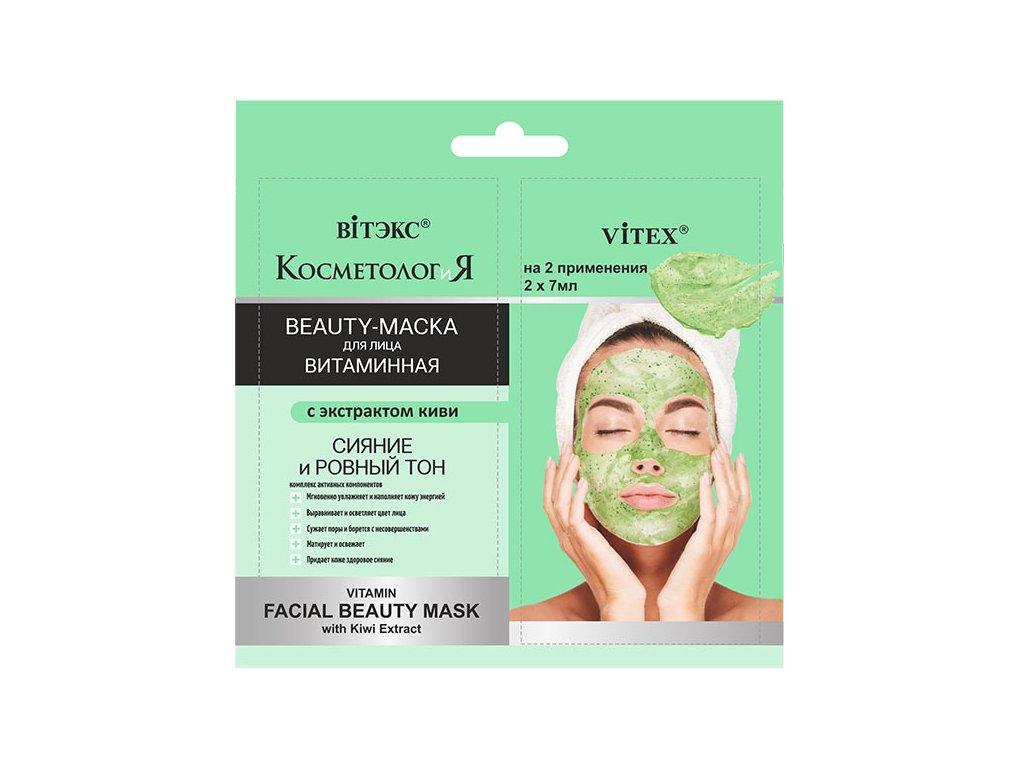 Kosmetologie – Vitaminová pleťová maska s extraktem z kiwi