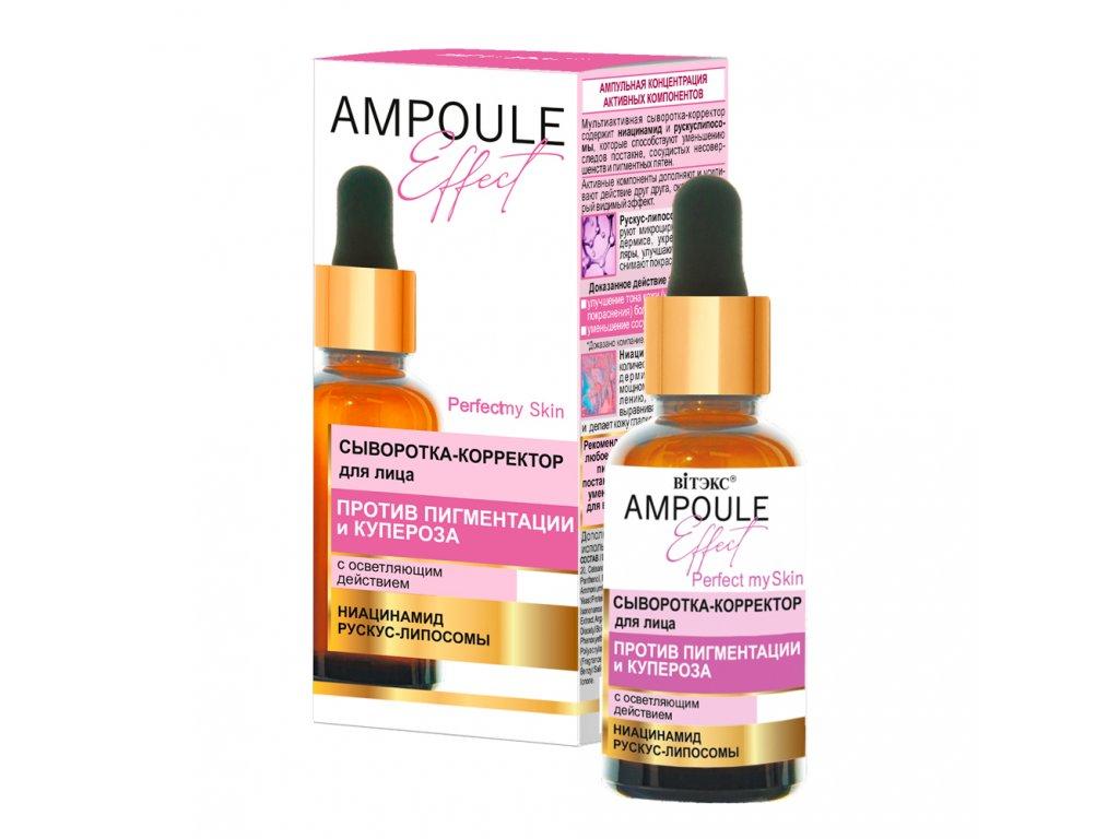Ampoule Effect Sérum korektor na pleť proti pigmentaci a kuperóze s rozjasňujícím účinkem