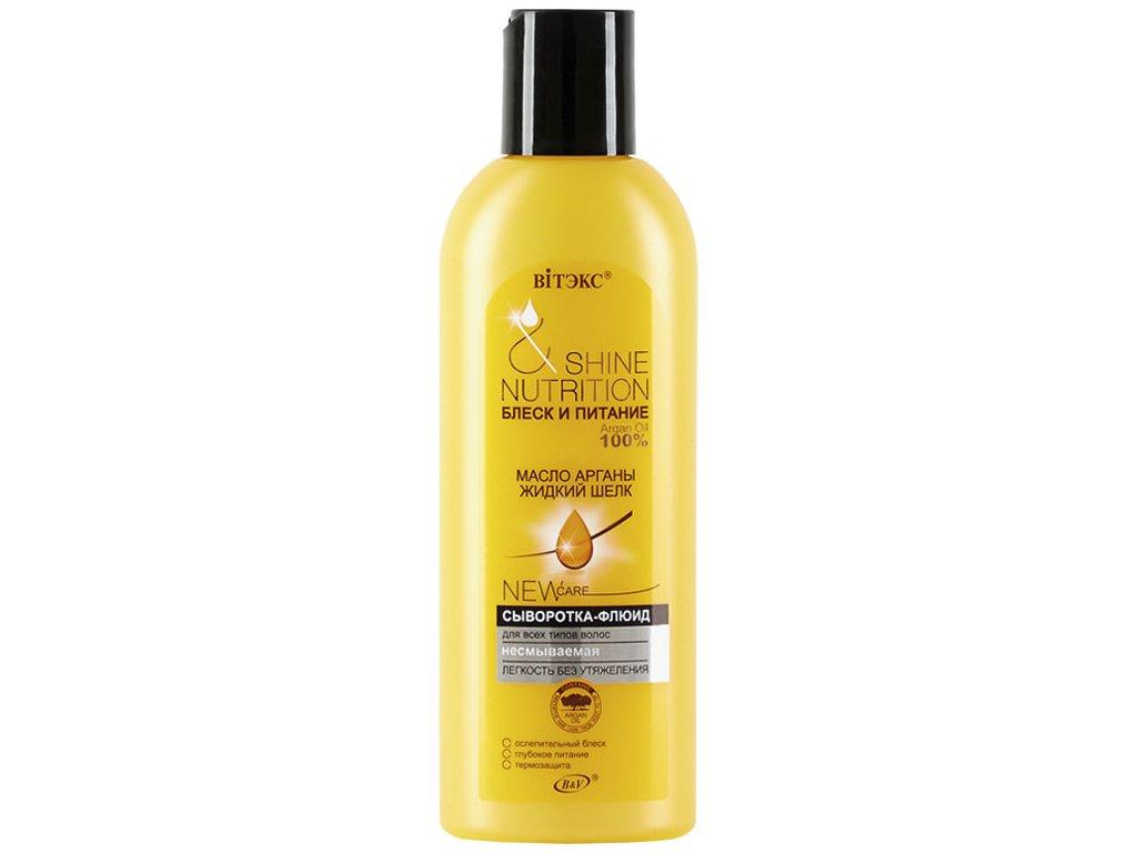 Lesk a Výživa Tekuté sérum s arganovým olejem a tekutým hedvábím pro všechny typy vlasů
