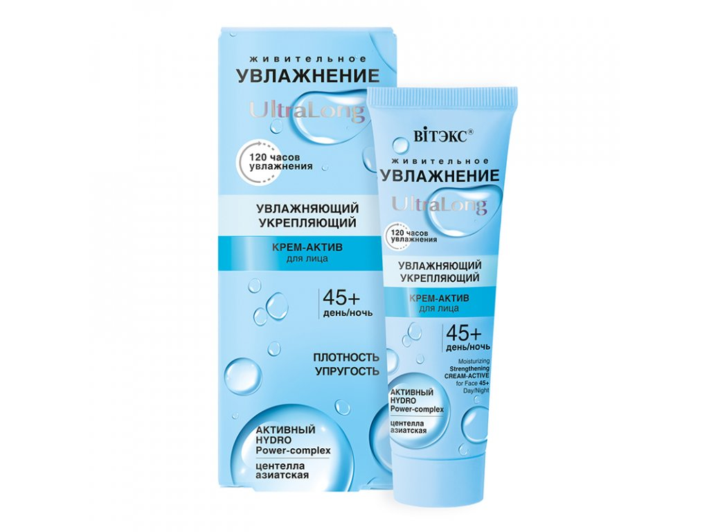 HYDRATACE Ultralong – Hydratační zpevňující krém active na obličej 45 den noc