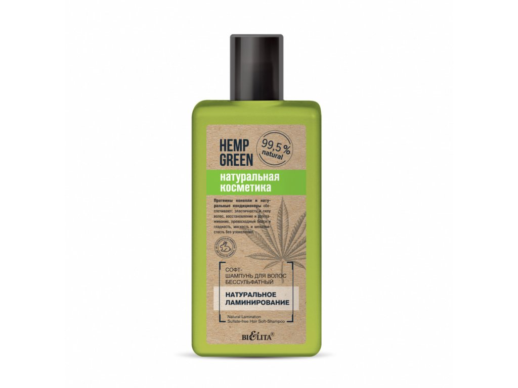 Konopná zeleň – Jemný šampon na vlasy bez sulfátů Přírodní laminace