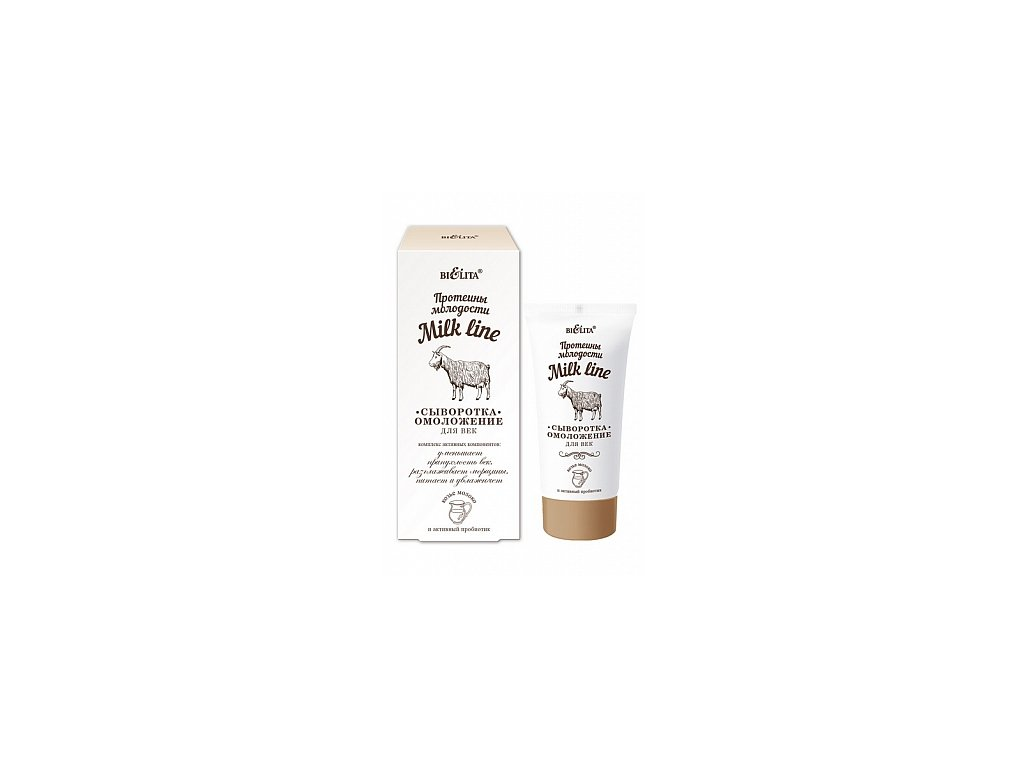 Milk Line omlazovací serum kolem očí