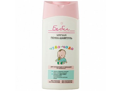 Čudo Čado Šampon z měkké pěny pro malinké děti a batolata