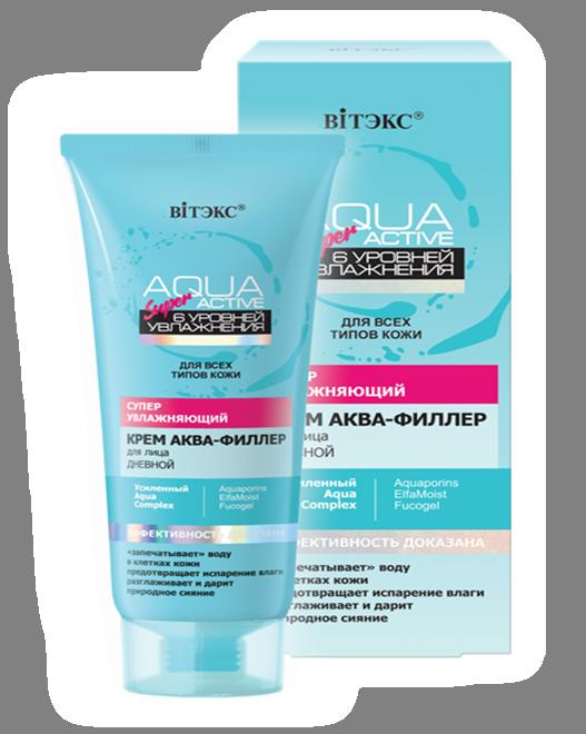 Belita-Vitex | Aqua Super Active - Super hydratační Aqua-Filler krém na obličej denní, 50 ml