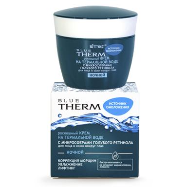 Belita-Vitex | Blue Therm - Luxusní krém z minerálních vod s mikrosférami modrého retinolu na obličej a pokožku kolem očí noční, 45 ml