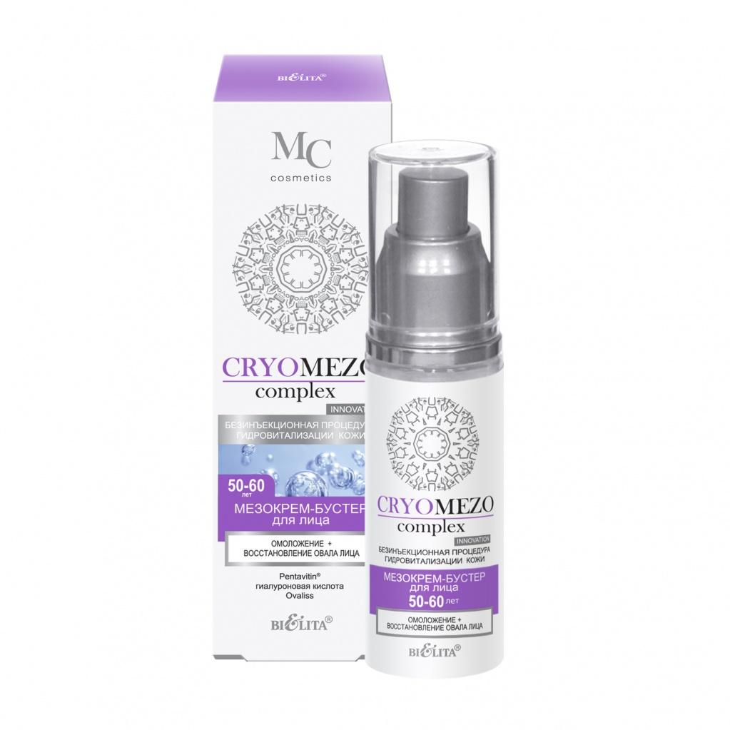 Belita-Vitex CryoMezoComplex - MezoKrém-Booster pro tvář – omlazení a obnova rysů obličeje, 50 ml