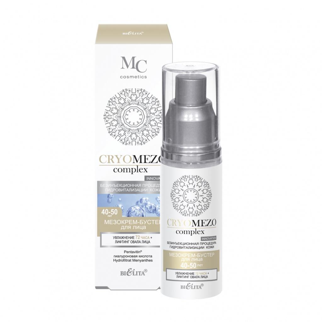 Belita-Vitex CryoMezoComplex - MezoKrém-Booster pro tvář - hydratační 72 hodin - lifting, 50 ml