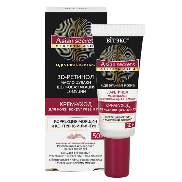 Belita-Vitex Asian secrets – krém kolem očí a rtů 50+. , 20 ml