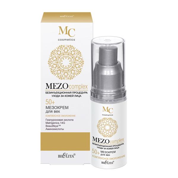 Belita-Vitex MezoComplex - MezoKrém na víčka 50+, 30 ml
