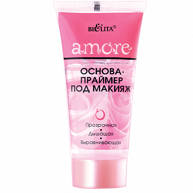 Amore - podkladová emulze pod make-up