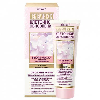 Belita-Vitex ReNEW Skin - pleťová maska pro obnovu a regeneraci buněk maska-krásy 50 ml