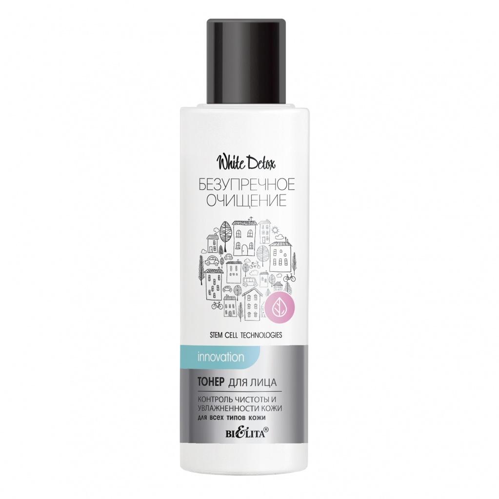 Belita-Vitex White Detox – Toner na očištění obličeje pro všechny typy pleti, 150 ml