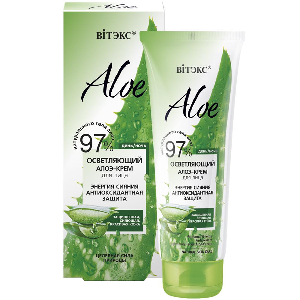 Belita-Vitex ALOE 97% - Rozjasňující krém na obličej., 50 ml