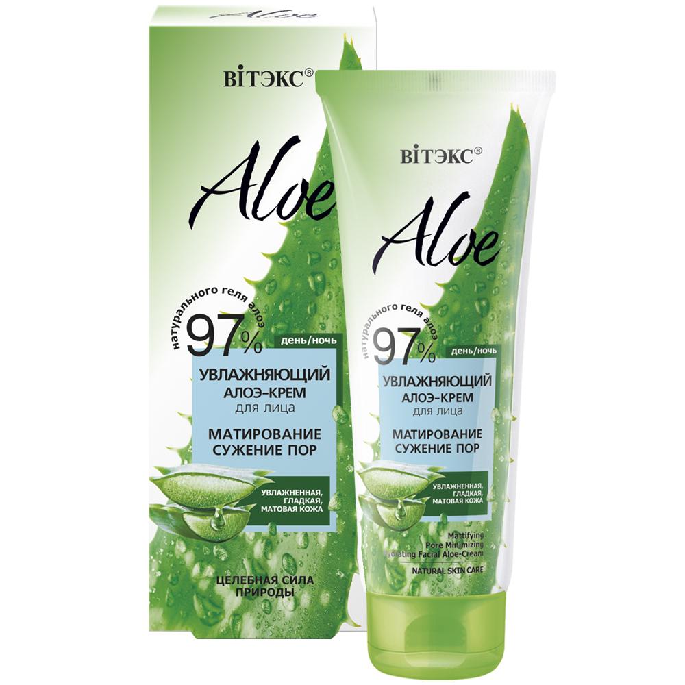 Belita-Vitex ALOE 97% - Hydratační krém na obličej aloe – matující, zužující póry, 50 ml