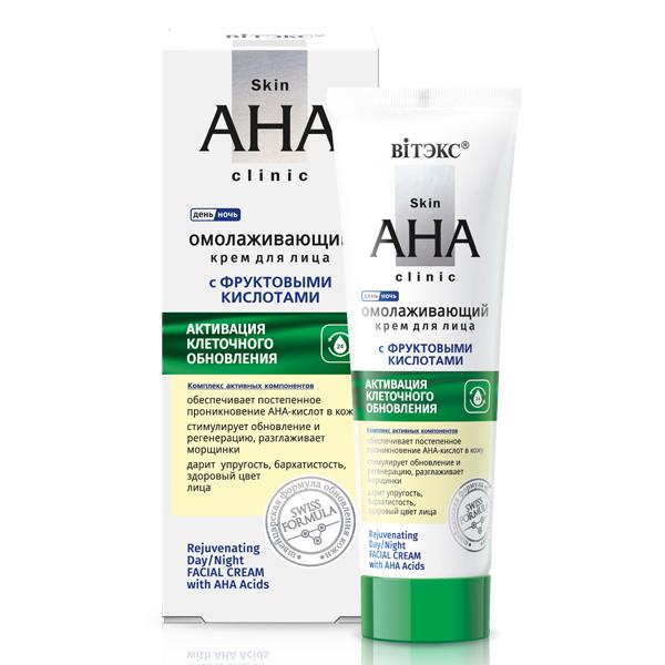 Belita-Vitex Skin AHA Clinic – Omlazující krém na obličej s ovocnými kyselinami. , 50 ml