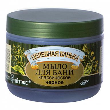 Belita-Vitex Léčebná lázeň - mýdlo do koupele klasické černé 500 ml