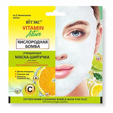 """Belita-Vitex Vitamin Active – Očišťující bublinková pleťová maska """"Kyslíková bomba"""". , 2 x 7 ml"""