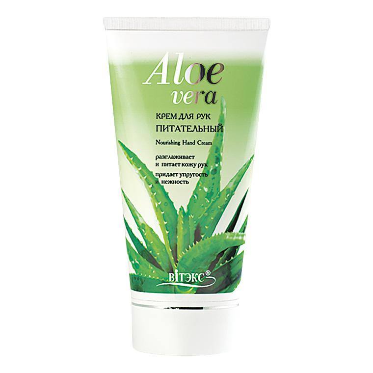 Belita-Vitex Aloe Vera - výživný krém na ruce 150 ml