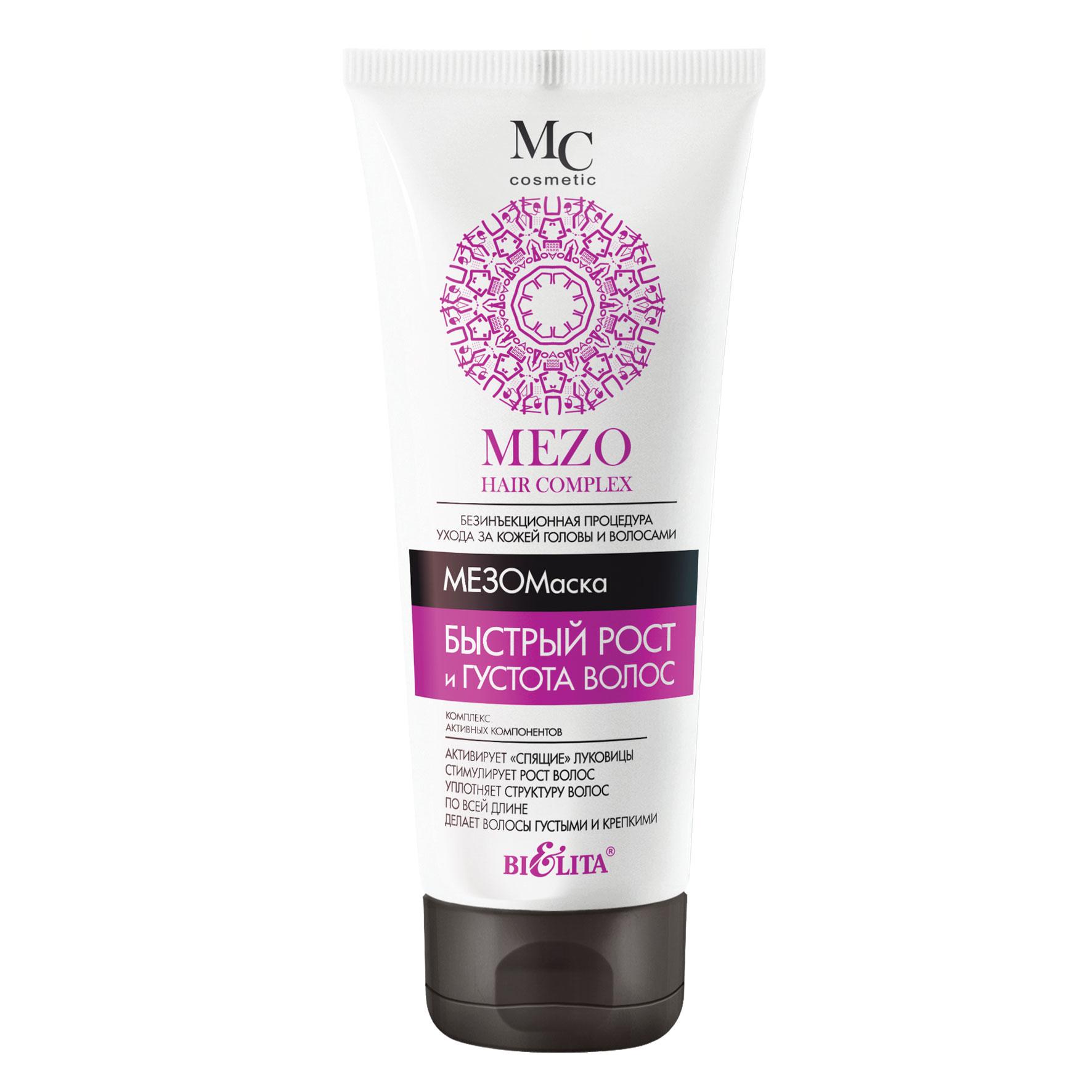 Belita-Vitex MezoHair Complex - MezoMaska pro rychlý růst a hustotu vlasů 200 ml