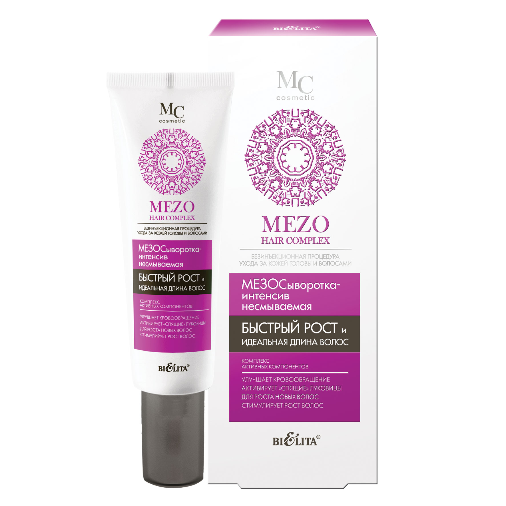 Belita-Vitex MezoHair Complex - Mezo-sérum neomyvatelný pro rychlý růst a ideální délku vlasů 30 ml