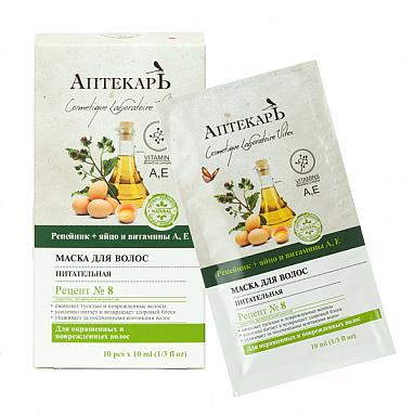 Belita-Vitex Aptěkar - Nr.8 výživná maska na vlasy lopuch + vejce a vitamíny A a E 10 ml
