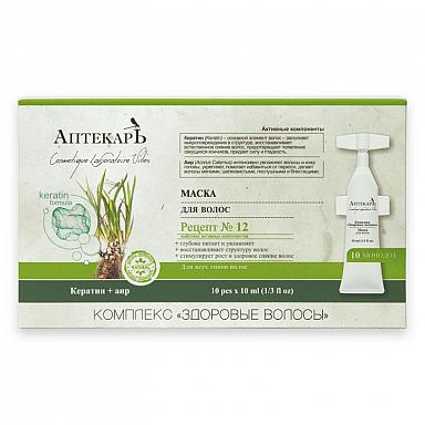 Belita-Vitex Aptěkar - Nr.12 maska na vlasy – komplex zdravé vlasy – keratin + puškvorec 10 ml