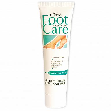 Belita-Vitex Péče o nohy - krém na nohy s pudrem 100 ml