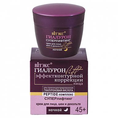 Belita-Vitex Hyaluron lift - noční krém na obličej, krk a dekolt - peptid komplex 45+, 45ml
