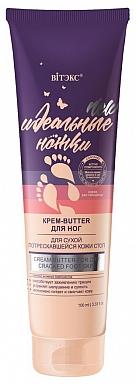 Belita-Vitex Ideální nožky - Krém-butter na suchou a popraskanou kůži na nohou 100 ml