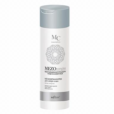 Belita-Vitex MezoComplex - Odstraňovač make-upu na obličej i víčka - jemné čištění 200 ml