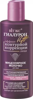 Belita-Vitex Hyaluron Lift - micelární mléko na obličej 150 ml