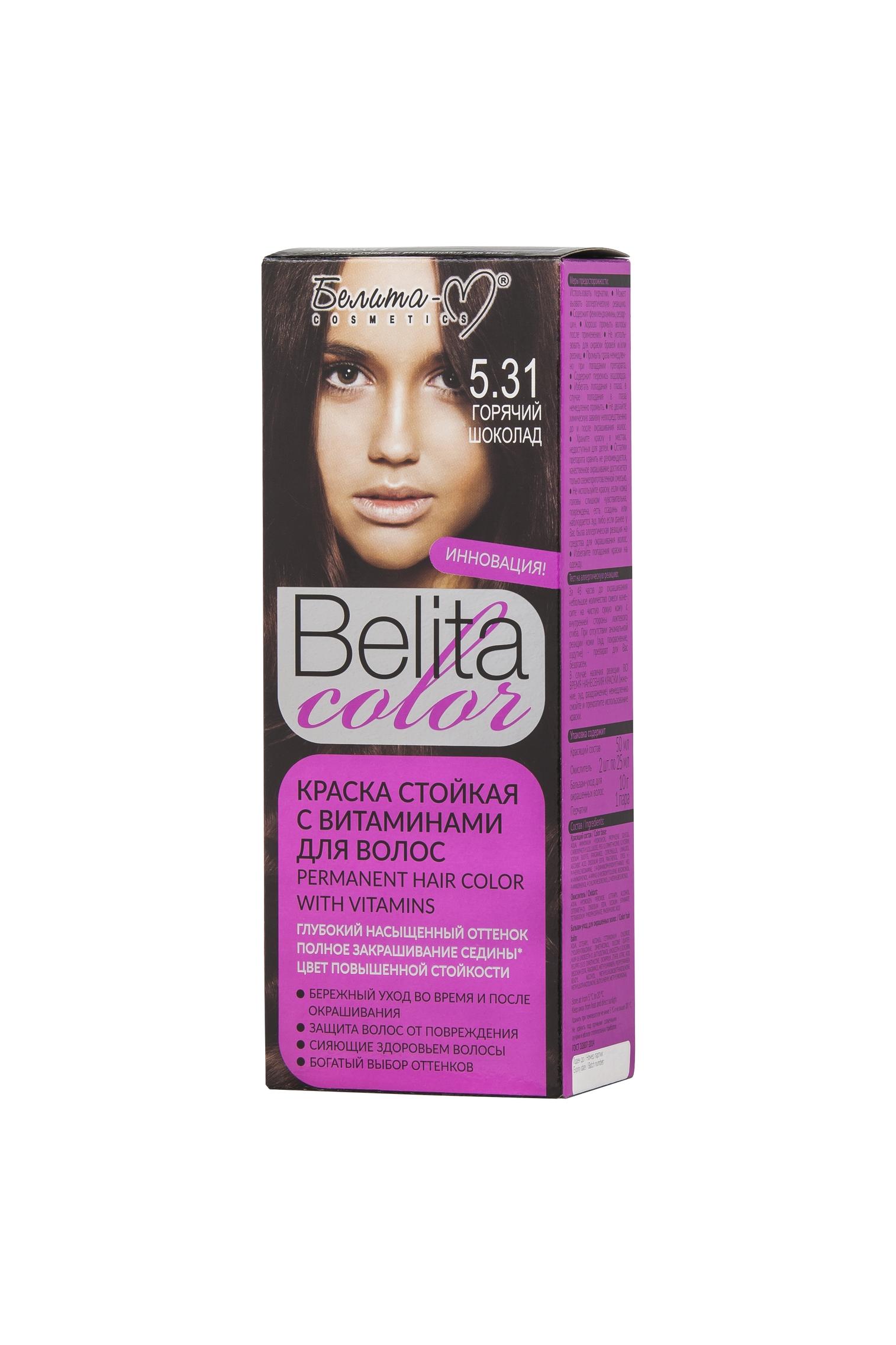 Belita-Vitex Belita Colour - barva na vlasy s vitamíny - hořká čokoláda 50 ml