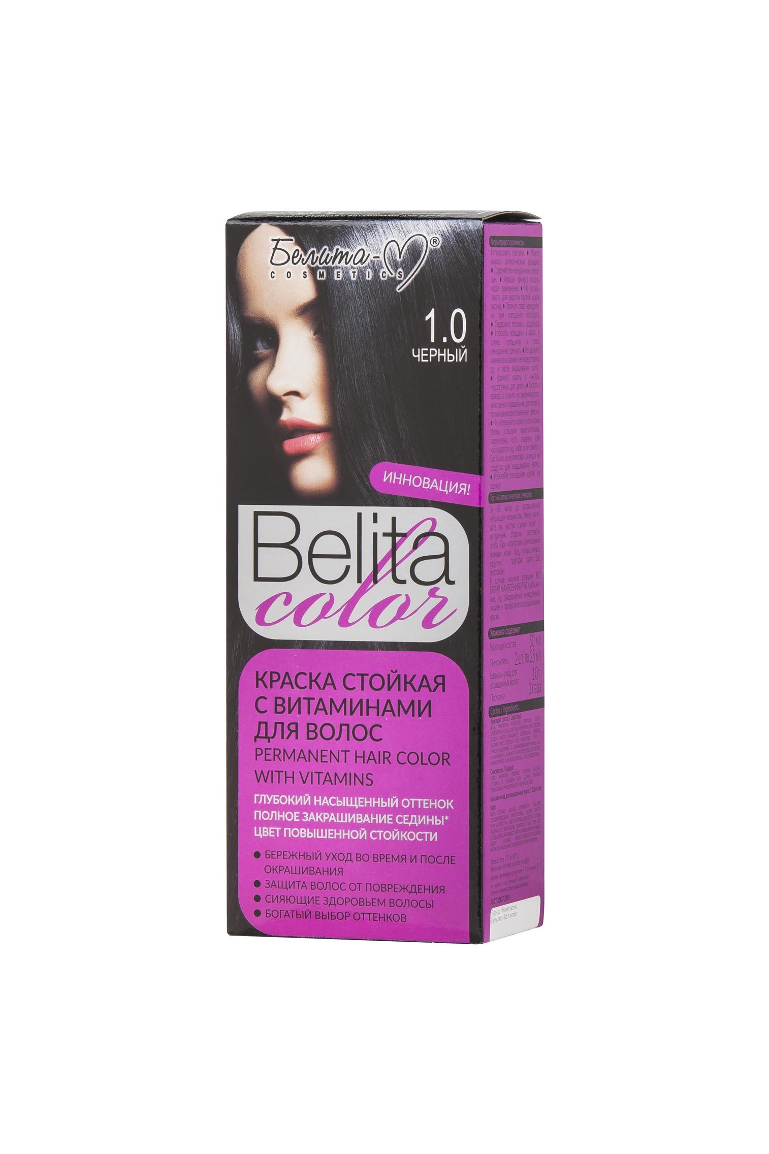 Belita-Vitex Belita Colour - barva na vlasy s vitamíny - černá 50 ml