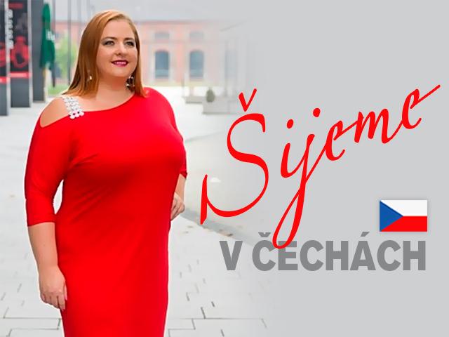 Šaty a sukně, které šijeme v Čechách
