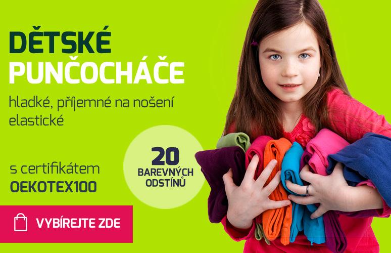 Dětské punčocháče WOLA | BENITO.CZ