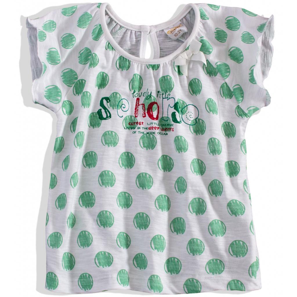Dívčí tričko krátký rukáv DIRKJE