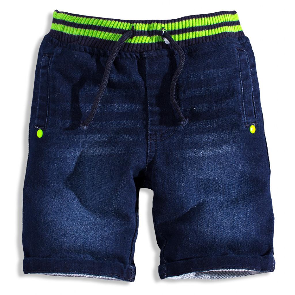 Dětské šortky MINOTI GREEN zelený pas