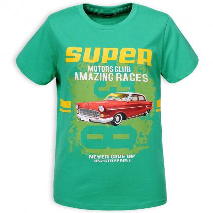 super car gr
